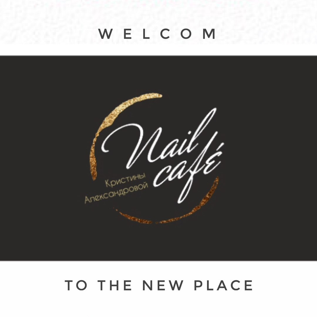 "<span style=""font-style: italic;"">Nail Cafe</span>"