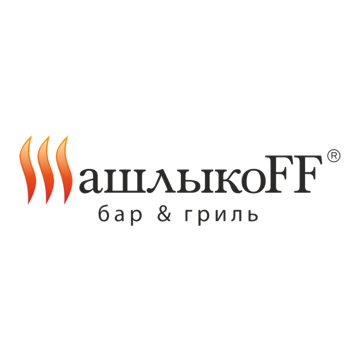 "<span style=""font-weight: bold;"">ШашлыкоFF</span>"